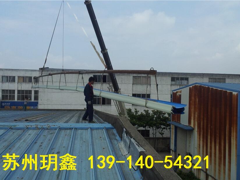地铁,钢结构屋顶